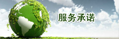 betway旗舰版下载_必威betway体育官网_必威西汉姆官网